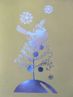 Paper Images Christmas Tree Greeting Cards Set of 12