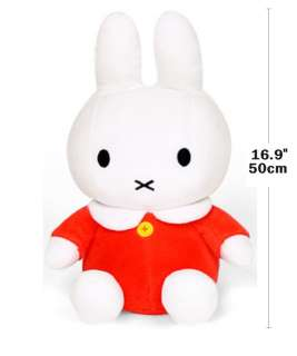 kawaii miffy bunny stuffed plush toy ~red 19.6