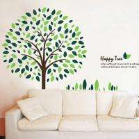 REMOVABLE Large Vinyl Wall decor Stickers Art Decal Sticker living