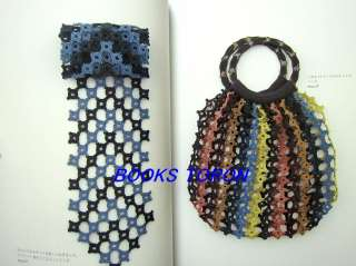 Motif Crochet Bag & Goods/Japanese Knitting Pattern Book/234