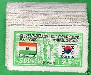 KOREA S#132 173 KOREAN WAR 44 PCS COMPLETE 6.25참MNH