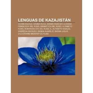 Gramática del ruso, Alfabeto ruso (Spanish Edition) (9781231507742