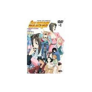Golden Boy   Vol. 1  Tatsuya Egawa, Hiroyuki Kitakubo