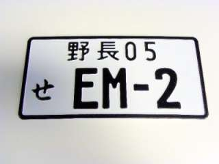 01 05 HONDA CIVIC EM2 JAPANESE LICENSE PLATE TAG JDM