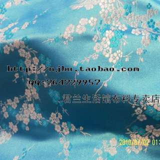1y Chinese Tapestry Satin Brocade Fabric Plum blossom Seriers