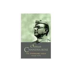 Subhas Chandra Bose: Collectors Edition Includes