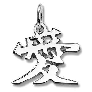 Sterling Silver Japanese/Chinese Love Kanji Symbol Charm: Jewelry