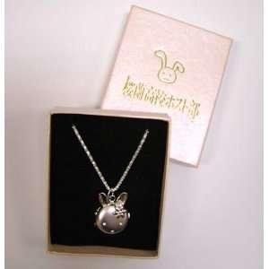 OURAN HOST CLUB: BunBun necklace/watch locket: Toys