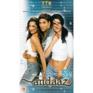 Andaaz [VHS]: Akshay Kumar, Lara Dutta, Priyanka Chopra