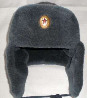 Ushanka Russian Soviet Red Army Fur Hat USSR Badge 58 |