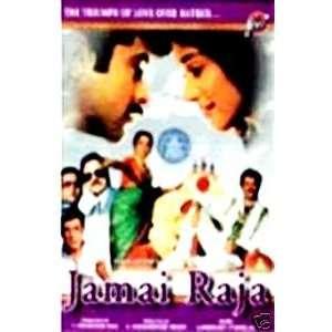 Jamai Raja Alok Nath, Annu Kapoor, Seema Deo, Satish