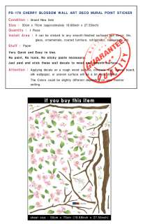 CHERRY BLOSSOM TREE Mural Wall Deco Sticker Decal PS178