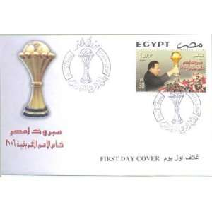 Egypt First Day Cover Extra Fine Condition African Cup of
